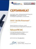 CertificateTelecomFM.jpg